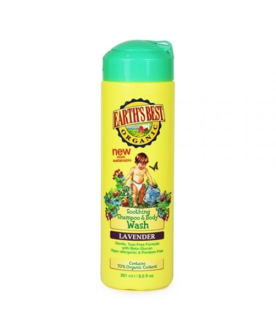 Șampon și gel de duș organic Earth's Best cu lavandă pentru bebeluși și copii