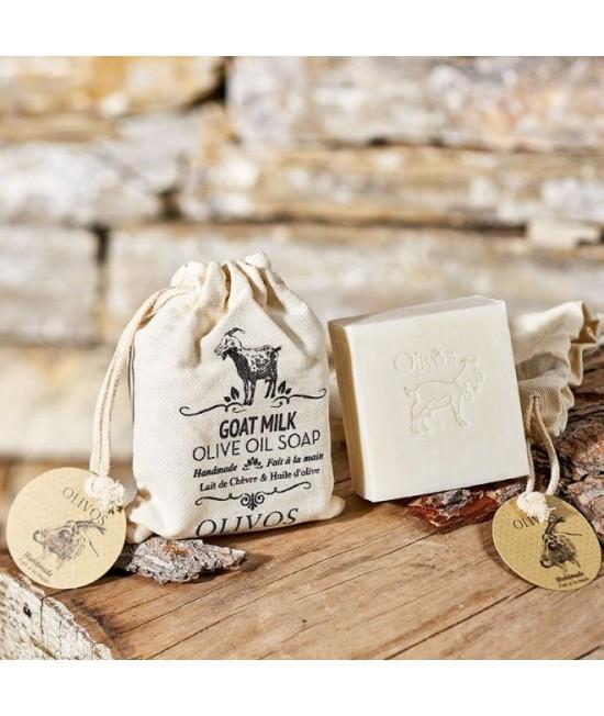 Săpun Olivos nutritiv cu lapte de capră și ulei de măsline - pentru elasticitatea pielii - 150 g
