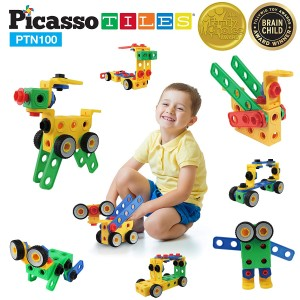 Set PicassoTiles de construcție Inginer - 100 de șuruburi, piulițe și alte piese