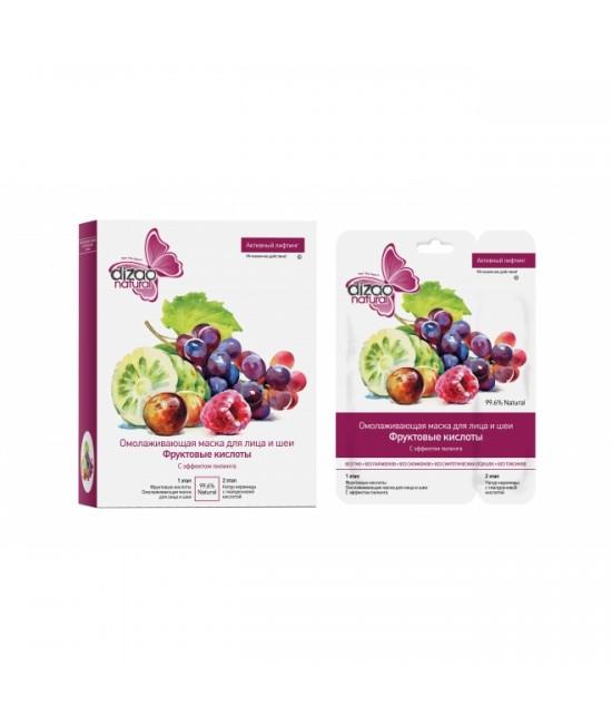 Mască peeling 2 în 1 Dizao Naturals cu acizi din fructe