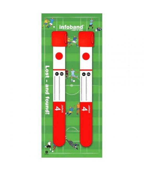 Set de 2 brățări refolosibile de identificare pentru copii - Infoband Japonia - Campionatul Mondial de Fotbal 2018