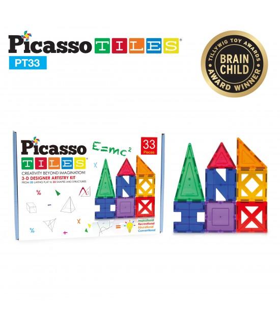 Set Picasso Tiles - 33 de piese  (9 forme diferite)